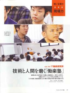 みずほ総合研究所(株)発行の会報誌